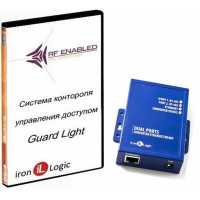 Комплект Guard Light - 10/2000