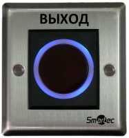 ST-EX121IR